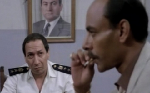Raed Yassin, The New Film (2008)