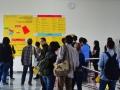 Resize5000_Indar Arista_Para Peserta SK 2014 di Lobby Ruang Seminar Gedung Sekolah Pascasarjana UGM, Sesaat Sebelum Acara Dimulai_